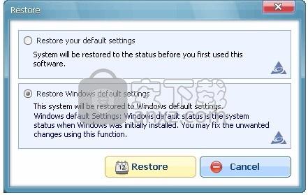 WinASO EasyTweak(多功能电脑系统配置工具)