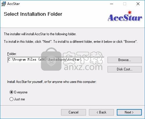 AccStar(账务管理软件)