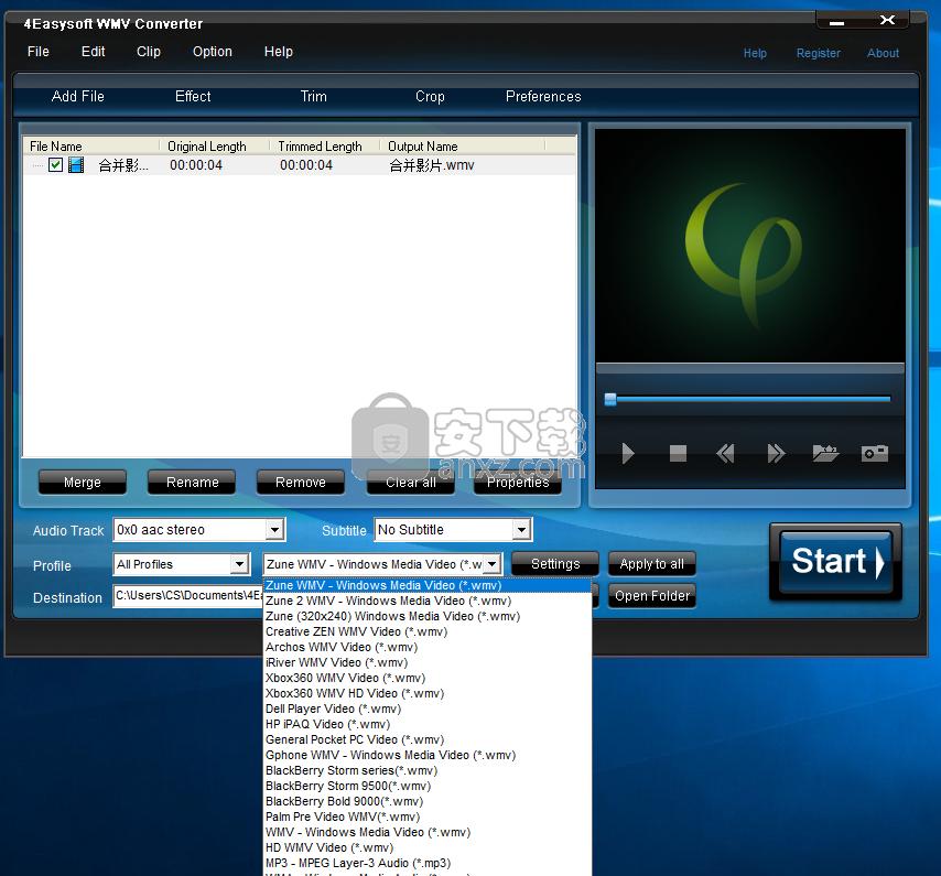 4Easysoft WMV Converter(wmv视频格式转换器)