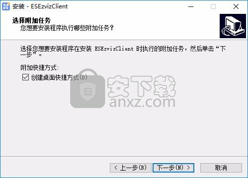 企业萤石云(ESEzvizClient)