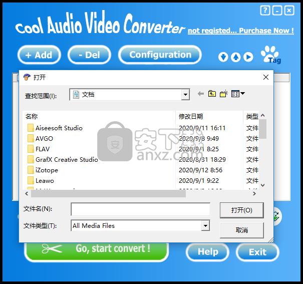 Cool Audio Video Converter(音视频转换器)