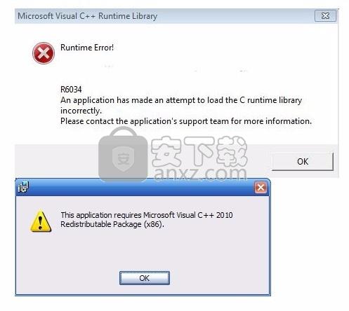 McRip VC Redist Installer(Microsoft Visual C++工具箱)