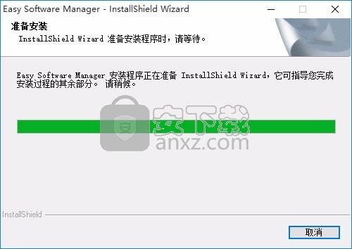 Easy Software Manager(三星电脑应用更新与管理工具)