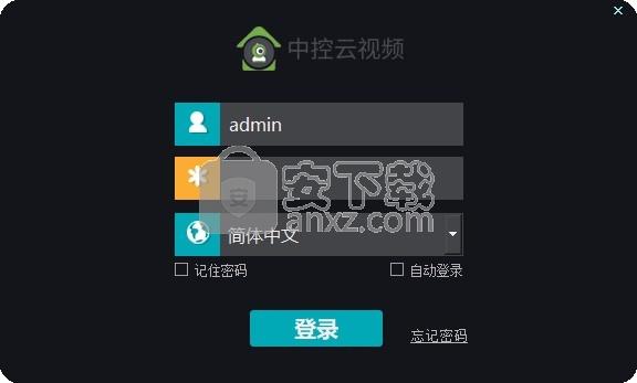 ZKTeco VMS中控云视频