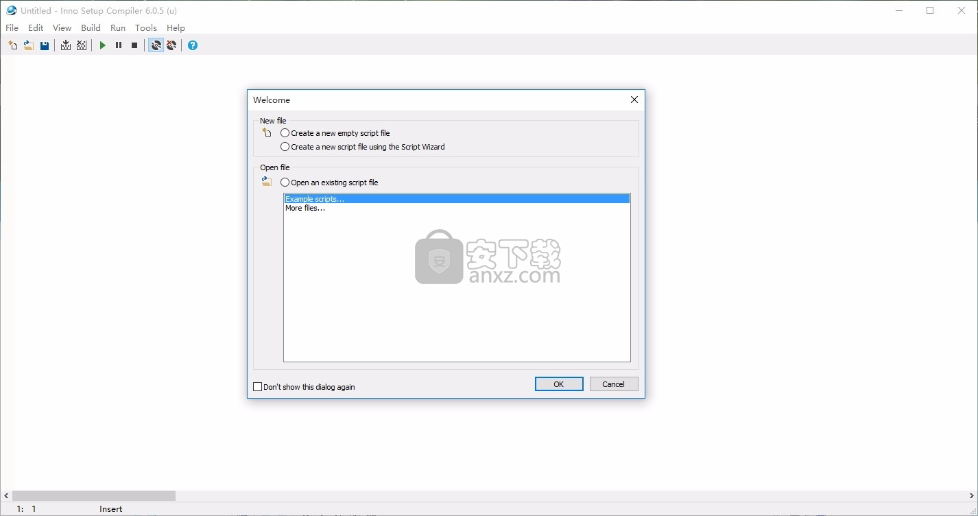 Inno Setup Compiler(多功能应用程序包创建工具)