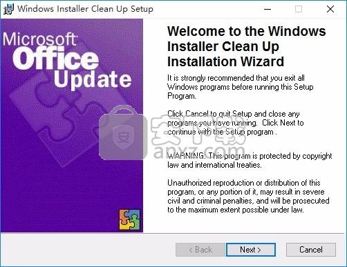 Windows Installer CleanUp Utility(电脑系统程序清理工具)