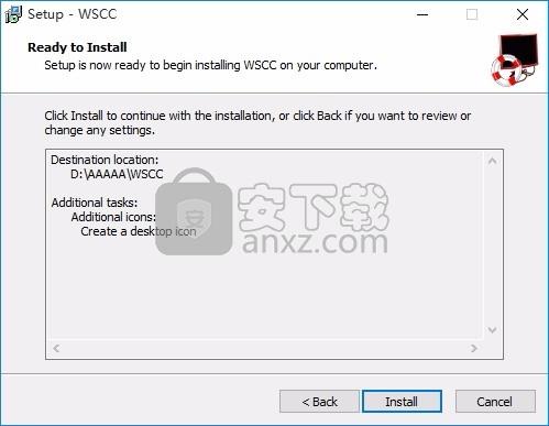 WSCC(应用程序安装/更新与管理工具)