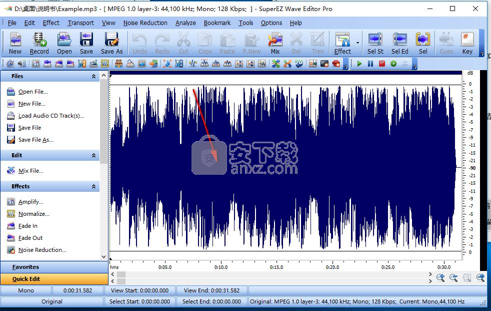 音频编辑处理软件(SuperEz Wave Editor Pro)
