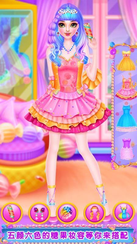 七彩糖果妆容打扮