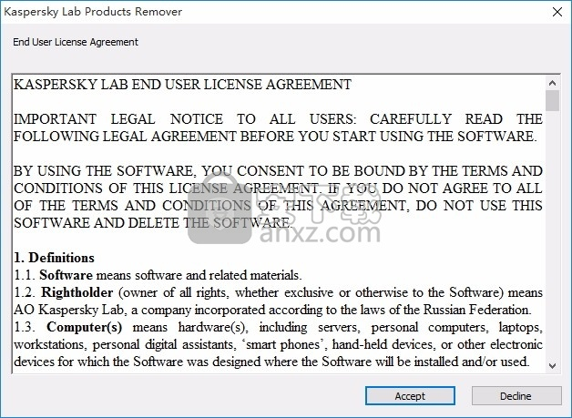 Kaspersky Products Remover(Kaspersky卸载工具)