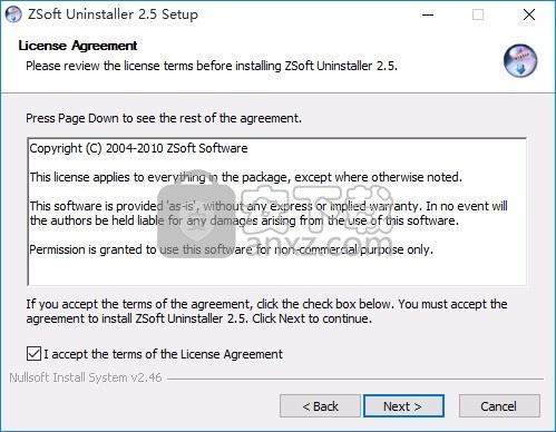 ZSoft Uninstaller(程序残留数据清理工具)