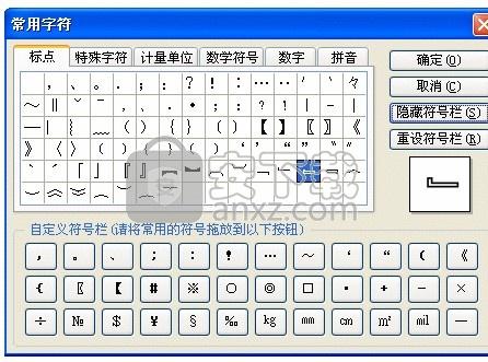 WordStudio(图文编辑制作软件)