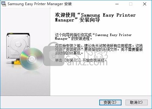 Easy Printer Manager(EPM打印机管理工具)