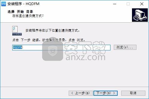 华秋DFM(PCB可制造性设计分析软件)