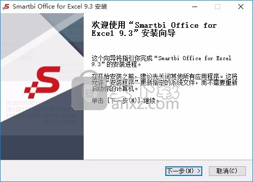 Smartbi Office for Excel(智分析Excel插件)