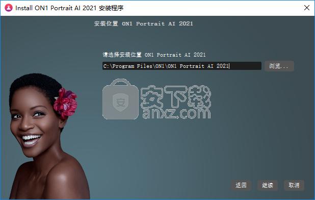 ON1 Portrait AI(人像AI智能处理软件)