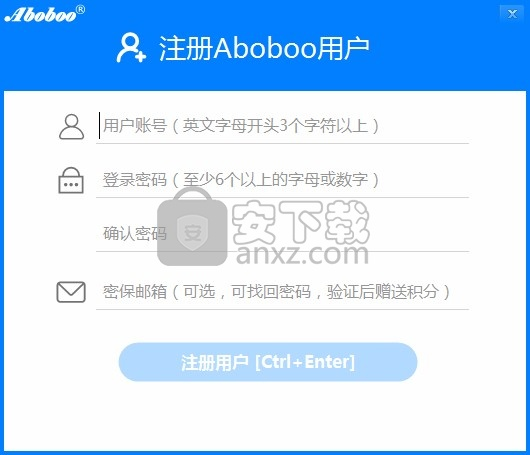 Aboboo(外语学习软件)