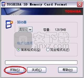 东芝SD卡修复工具