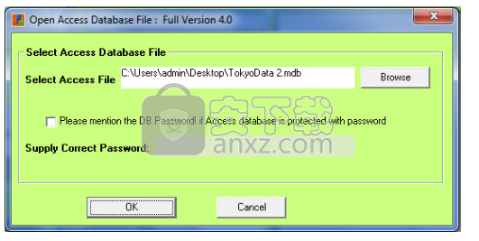 PDS Access to Excel Converter(Access转Excel转换器)
