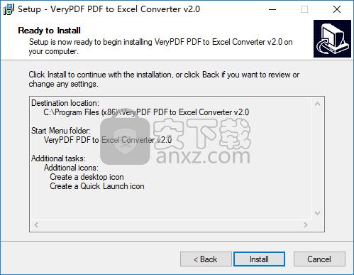 VeryPDF PDF to Excel Converter(PDF转Excel转换器)