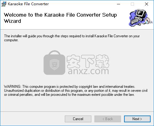 Karaoke File Converter(卡拉OK音频转换器)