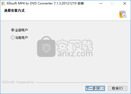 Xilisoft MP4 to DVD Converter(mp4转dvd转换器)