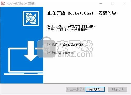 Rocket.Chat(多功能终极聊天平台)