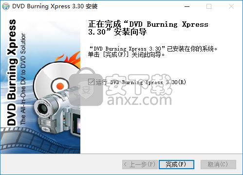 DVD Burning Xpress(DVD刻录工具)