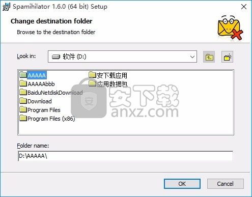 Spamihilator(多功能垃圾邮件清理工具)