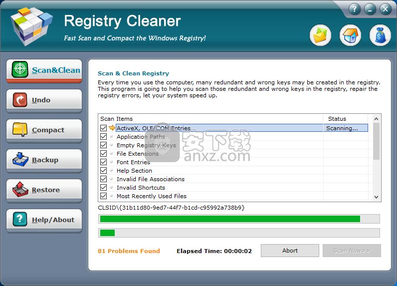 AthTek RegistryCleaner(注册表清理软件)