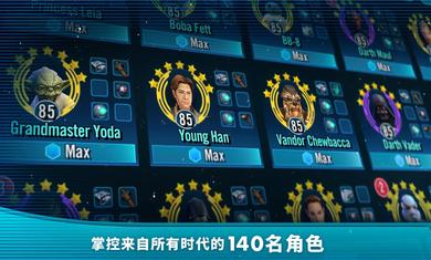 星球大战银河英雄传