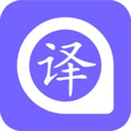 AI图片翻译助手