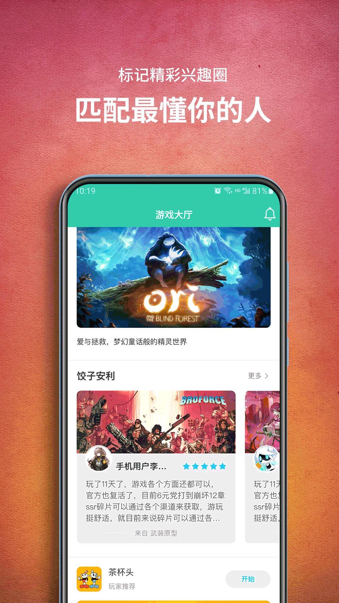 饺子云游戏(4)