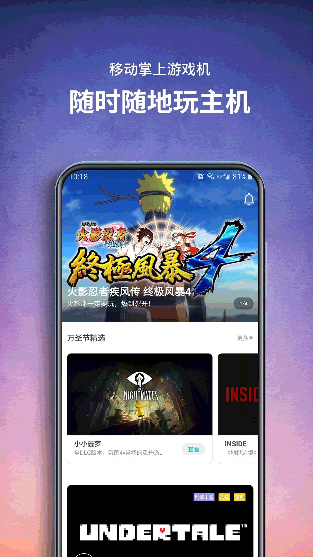 饺子云游戏(5)