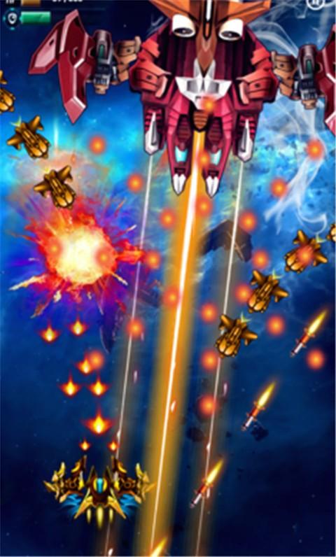 太空射击:银河攻击(3)