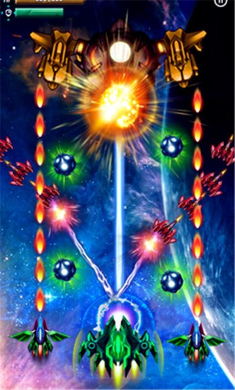 太空射击:银河攻击(4)
