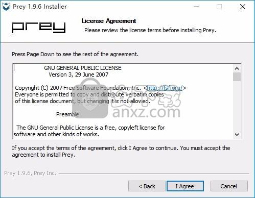 Prey(远程电脑保护与管理器)