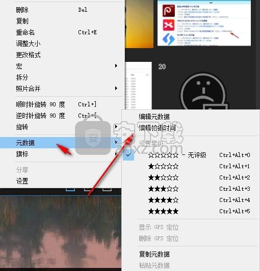 photoscape x pro(图像处理软件)