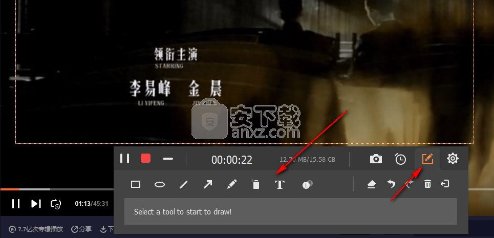 屏幕录制软件(FoneLab Screen Recorder)
