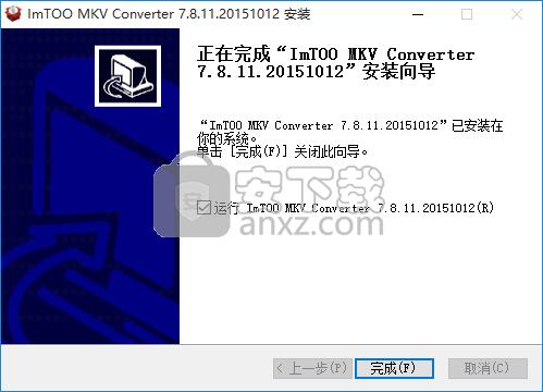 ImTOO MKV Converter(MKV视频格式转换器)