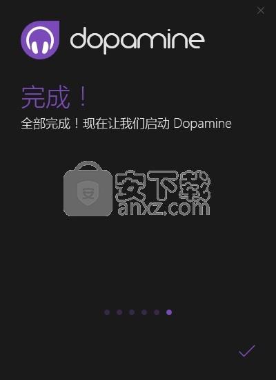 多巴胺本地音乐播放器(Dopamin)