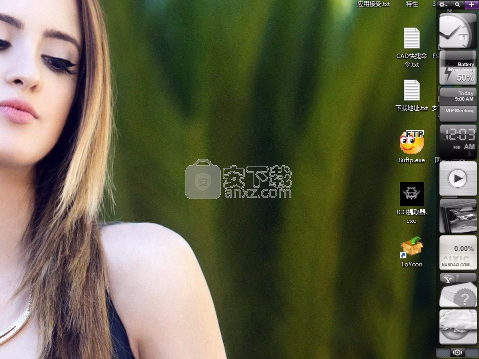 Yahoo Widgets(桌面小部件设计工具)