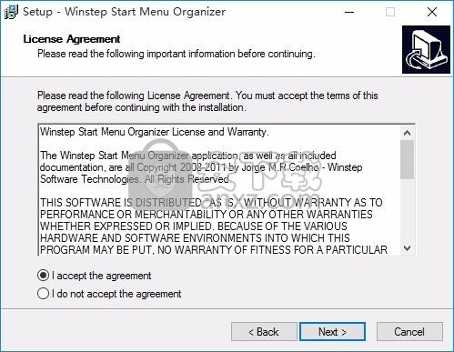 START MENU ORGANIZER(多功能开始菜单管理器)