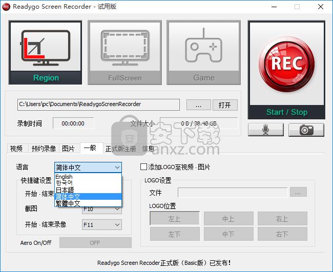 Readygo Screen Recorder(屏幕录像工具)