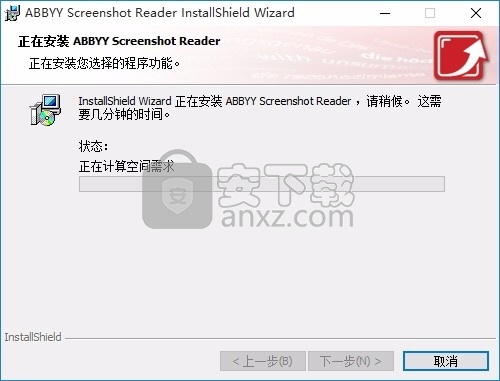 ABBYY Screenshot Reader(屏幕截图与阅读器)
