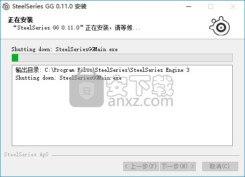 赛睿GG平台(SteelSeries GG)