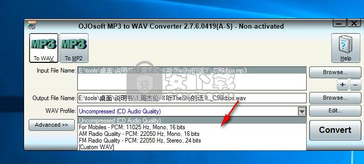 OJOsoft MP3 to WAV Converter(mp3转wav转换器)