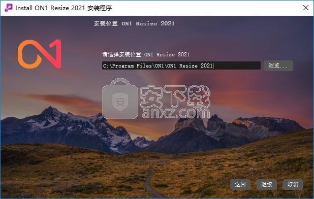 on1 resize 2021中文破解版