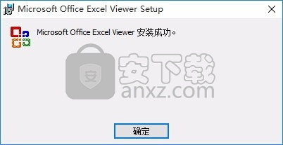 Excel Viewer(多功能办公工具)