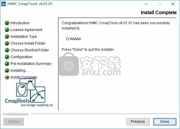 CmapTools(多功能项目管理与信息管理器)